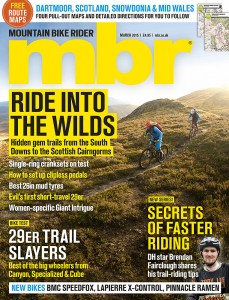 mbr march 2015