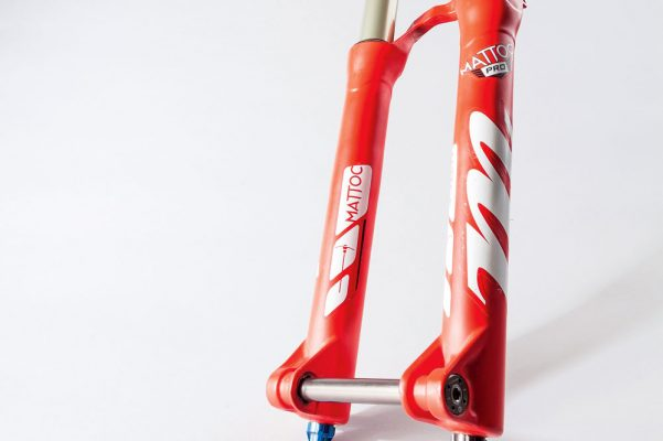 Manitou Mattoc Pro 160mm fork review - MBR