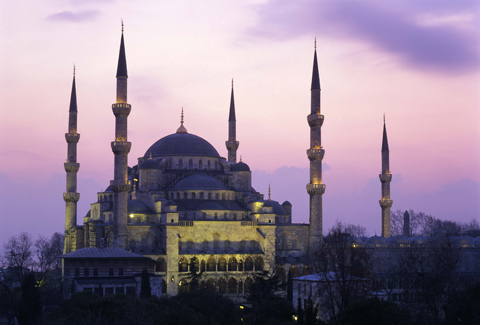 Win a photo holiday to Istanbul />