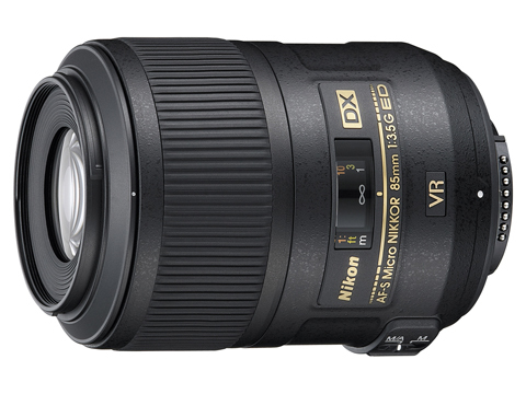 Nikon 85mm lens