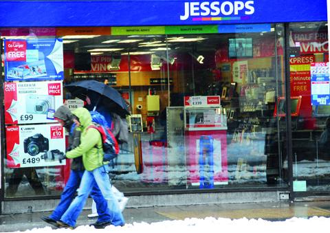 Jessop Christmas image