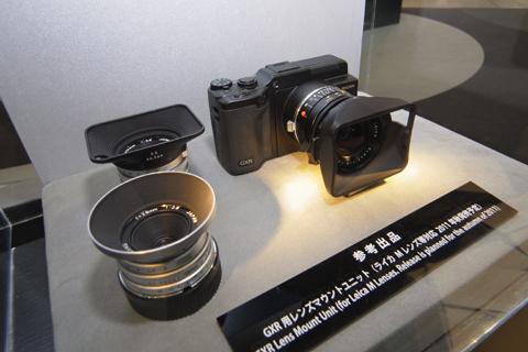 Ricoh's Leica GXR lens unit