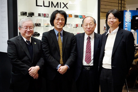 Panasonic Japan team