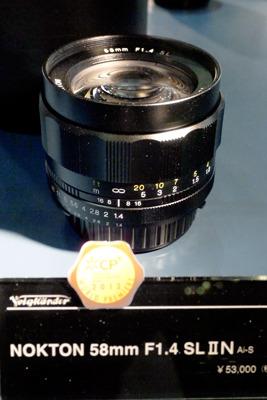 Olympus Om D To Get Super Fast Voigtl 228 Nder Nokton Lens