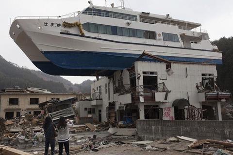 AFP/Yasuyoshi Chiba