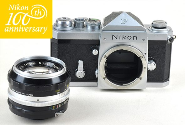 Nikon 100th Anniversary: 12 iconic cameras that defined the brand