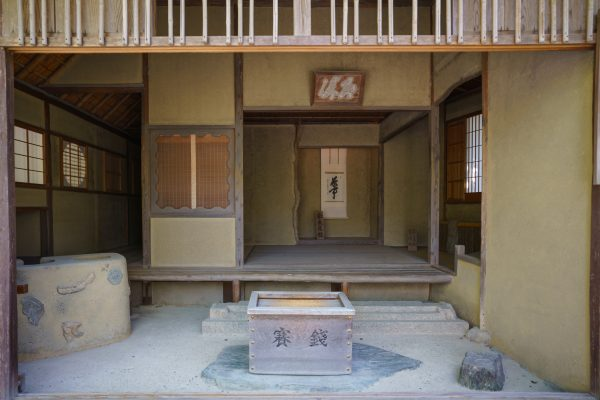 Tokina Firin 20mm Japanese house