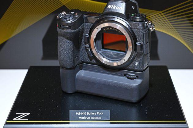 Nikon Z7 review - Page 9 of 9 - Amateur Photographer
