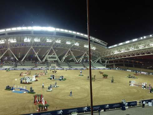 Doha arena