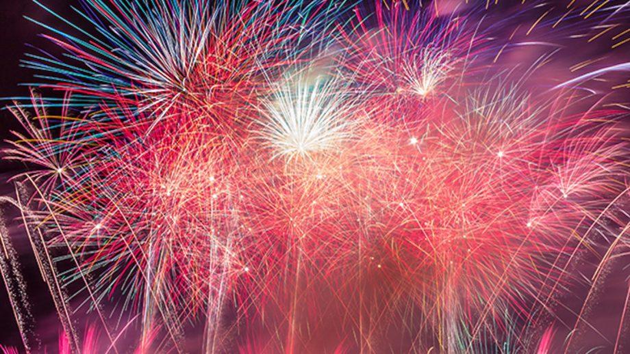firework inquiry