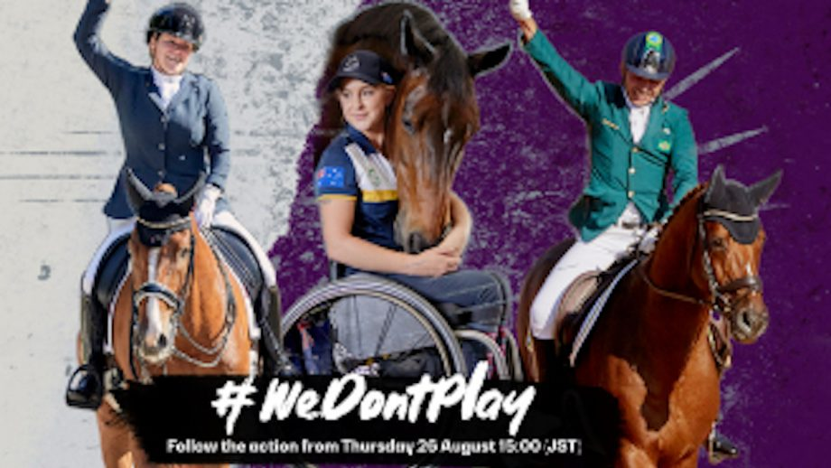 The FEI celebrates the launch of WeThe15 campaign