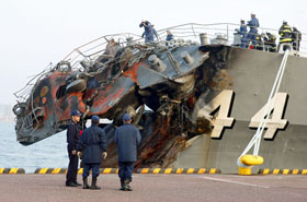 Japanese warship JS Kurama