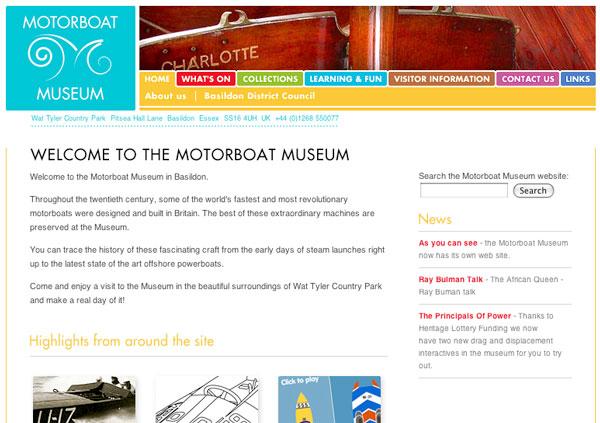 Motorboat Museum