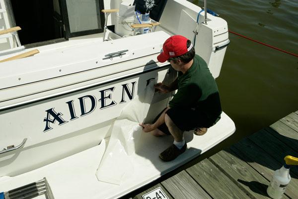 Naming a boat