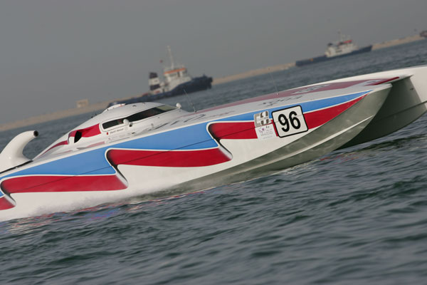 Qatar 96