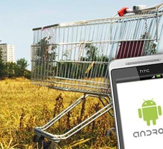 shopping trolley app