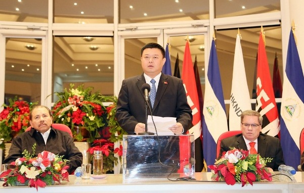 Wang Jing Nicaragua Canal speech