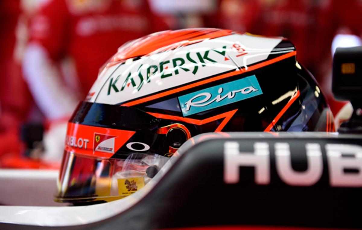 Riva and Scuderia Ferrari formula 1 sponsorship - helmet