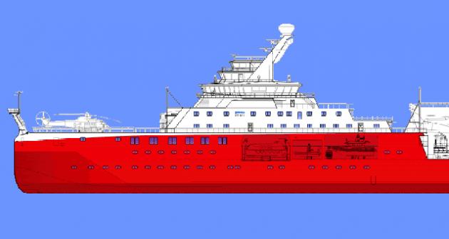 I'm a ship not a Boaty McBoatface