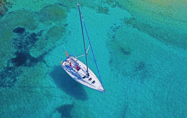 A charter yacht anchored