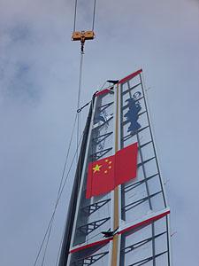 China Team 5