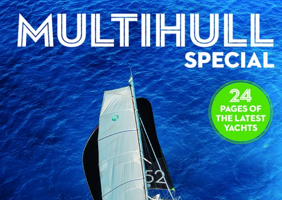 Multihull supplement cover cropped
