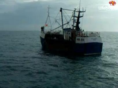RNLI fishing vessel