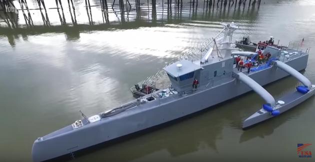Sea Hunter self sailing warship