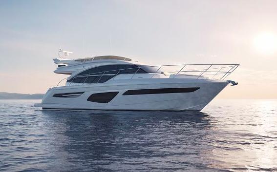 A white Princess yacht at anchor