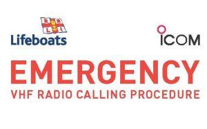 ICOM海上无线电紧急呼叫程序