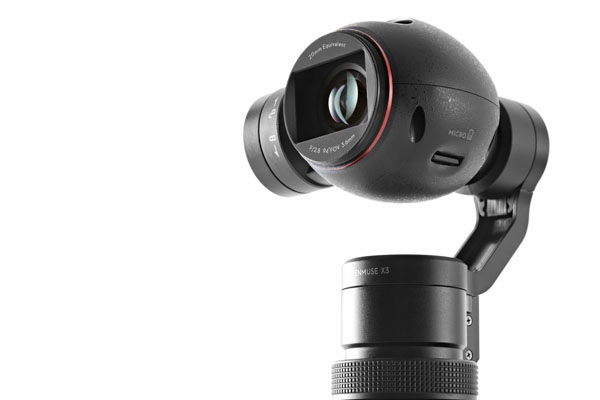 Dji Osmo Hands On Review And Specification The Video Mode
