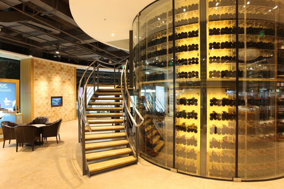 Wine Centre Beijing