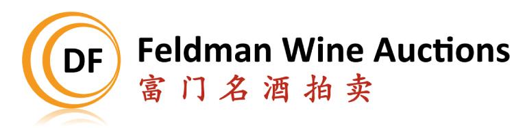 Feldman Wine Auctions