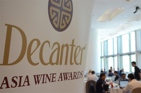 dawa, Decanter Asia Wine Awards 2012