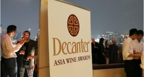 Decanter Asia Wine Awards Judges' Party