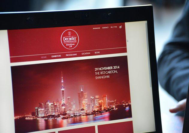 shanghai site
