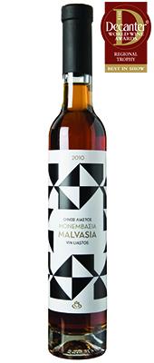 Monemvasia Winery Malvasia Greece Peloponnese Monemvasia