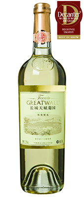 Terroir Greatwall Superior Selection Chardonnay China 2008
