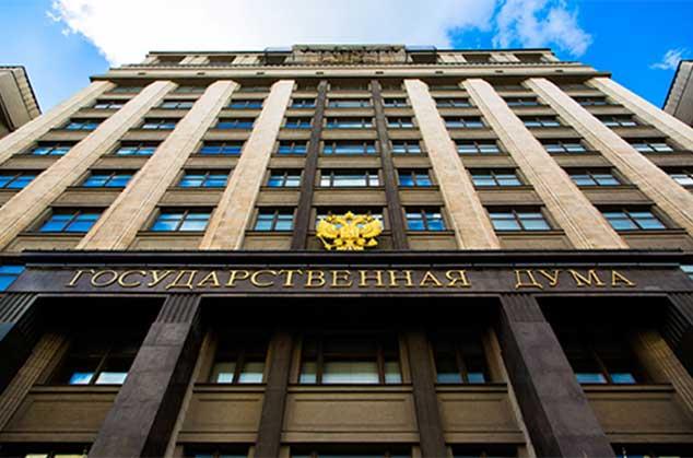 Duma, Russian parliament