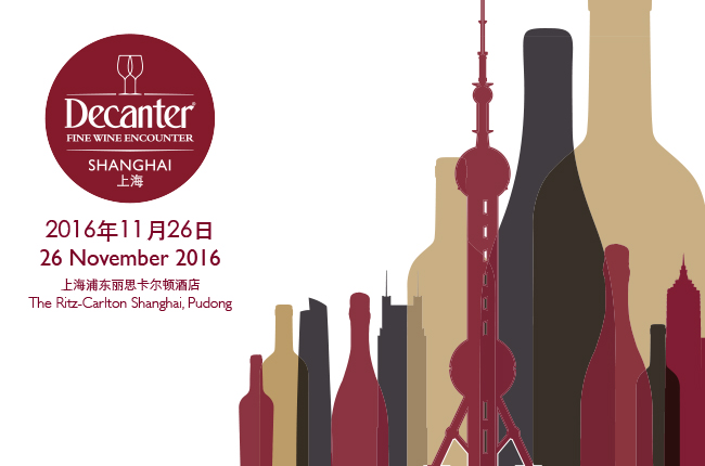 Decanter Shanghai Encounter Nov 2016