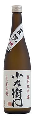 Kozaemon, Tokubetsu Junmai Shinano Miyamanishiki Jikagumi NV