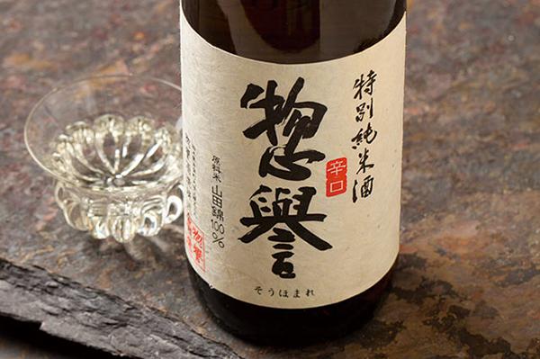 Sake Dewazakura Oka, sake wine