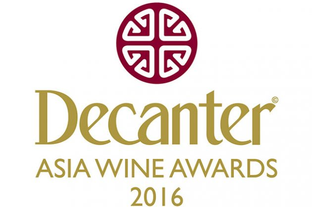 Decanter Asia Wine Awards 2016, dawa 2016