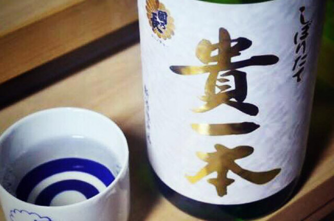 uk sake brewery