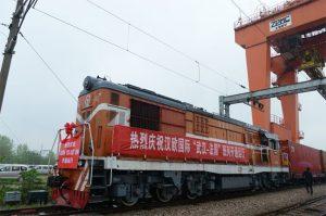 china wine train, wuhan