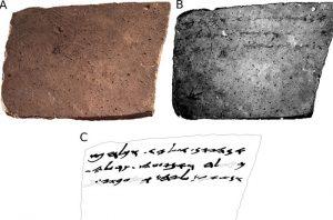 ancient wine artefact