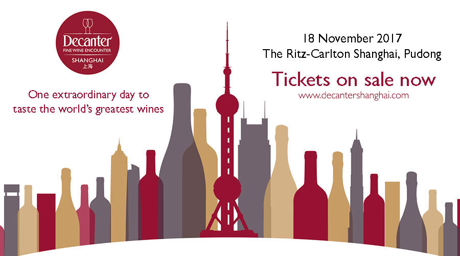 Decanter Shanghai Fine Wine Encounter - 18 November 2017