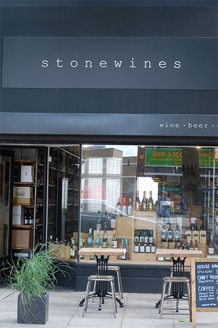 Stonewines DWWA promotion- Exterior