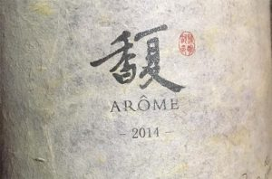 Ningxia Arôme 2014, chinese wine