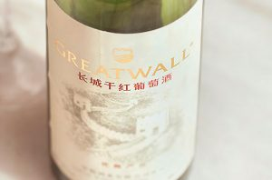 great wall wine